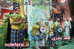 نُت-فارسی-آهنگهای-بندری