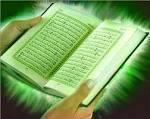 پاورپوینت-اُنس-با-قرآن